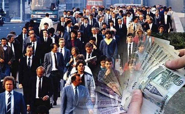 Основным работодателем в регионе на сегодня остается бюджетная сфера и муниципальные предприятия