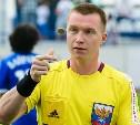 Матч «Арсенал – Динамо» рассудит Станислав Васильев из Ижевска