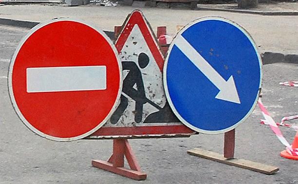 С субботы на воскресенье часть дороги «Тула-Новомосковск» будет перекрыта