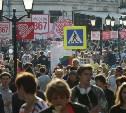 Более 50% россиян не надеются на власть