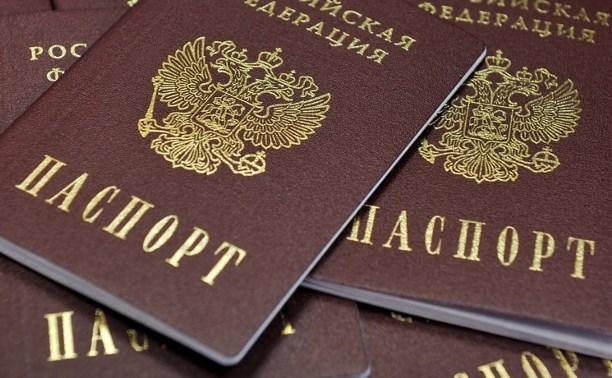 МВД предлагает выдавать россиянам паспорта в МФЦ