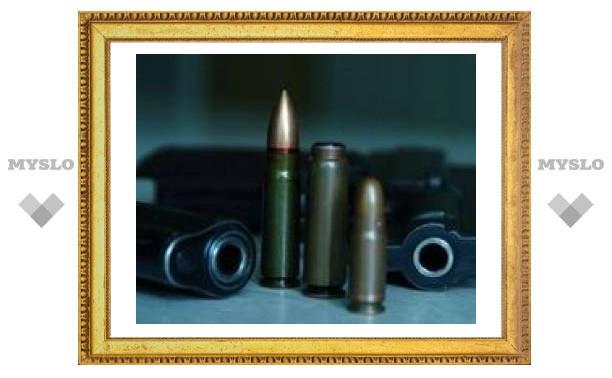 Житель Новомосковска сдал боеприпасы