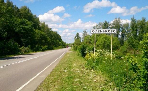 Активисты Народного фронта борются за безопасность жителей села Оленьково