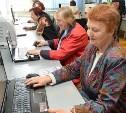 В поселке Плеханово стартуют курсы компьютерной грамотности для пенсионеров
