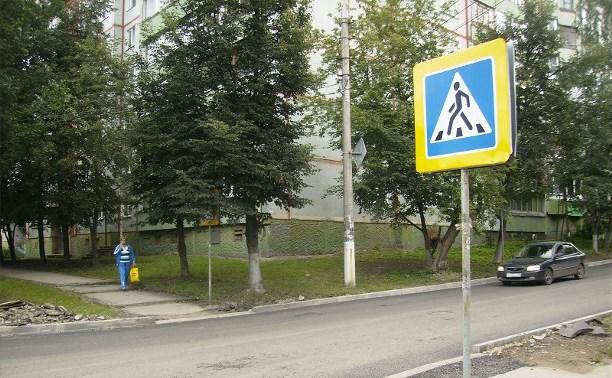 ГИБДД просит туляков сообщать о неисправных светофорах и стертой разметке