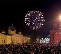 Туляки смогут отпраздновать День города на набережной Упы