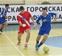 В любительском чемпионате Тулы по мини-футболу прошел очередной тур