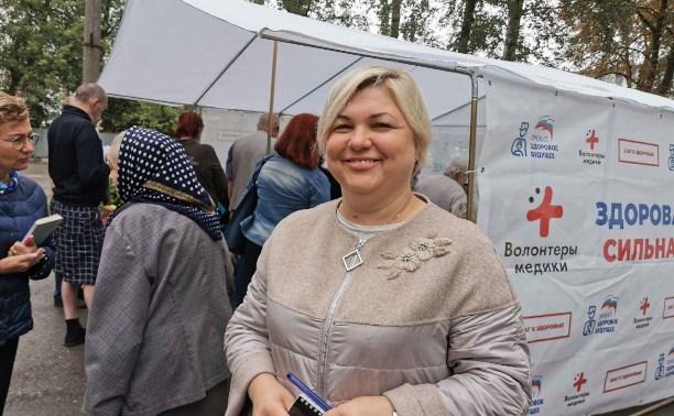 Жители Кимовска сделали «Шаг к здоровью»