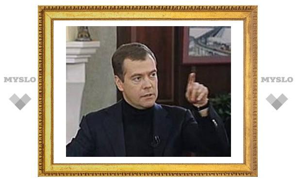 Медведев: Россия должна добиваться открытия домена .рф на кириллице