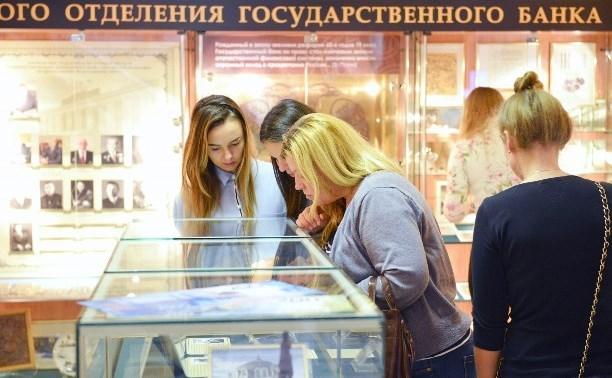 Банк России приглашает туляков на «Ночь музеев»