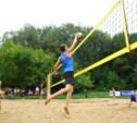 В Туле завершился сезон пляжного волейбола