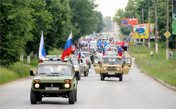 Тула примет автопробег «Россия – авиакосмическая держава»