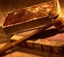 В Туле будут судить сразу трех сотрудниц полиции