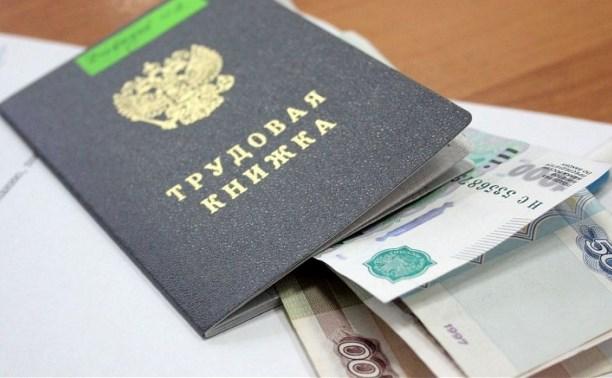С 3 октября россиянам будут выдавать зарплату по-новому