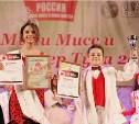 В Туле пройдет детский конкурс-фестиваль «Мини Мисс и Мини Мистер Тула 2016»