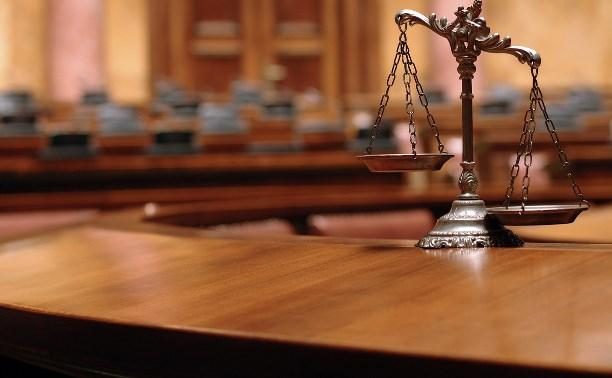 бесплатные юридические консультации в г тула