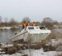 Спасатели очистят от мусора русло Воронки