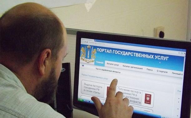 В Тульской области к скоростному интернету подключат 224 населенных пункта
