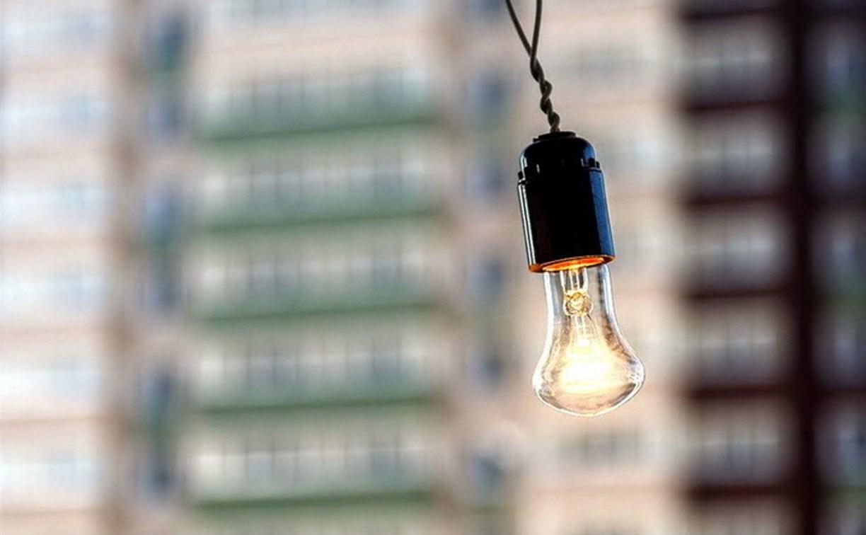 Где в Туле отключат электричество 19 сентября