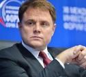 Владимир Груздев возглавит на ПМЭФ-2018 сессию о конкурентоспособности российской юрисдикции