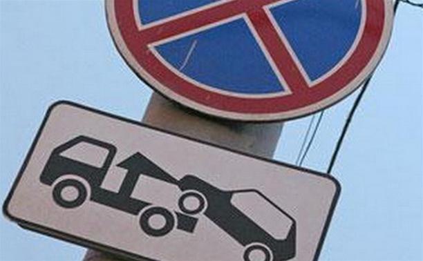 ГИБДД просит туляков на время праздников не парковаться на ул. Толстого