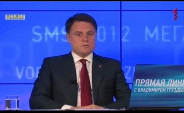 Владимир Груздев подвёл итоги четырёх лет пребывания на посту губернатора