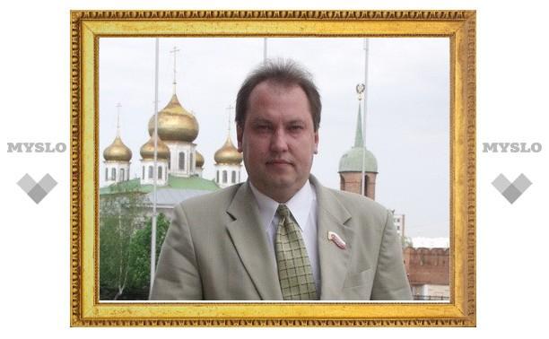 Олег Самылин назначен и.о. главы тульской администрации