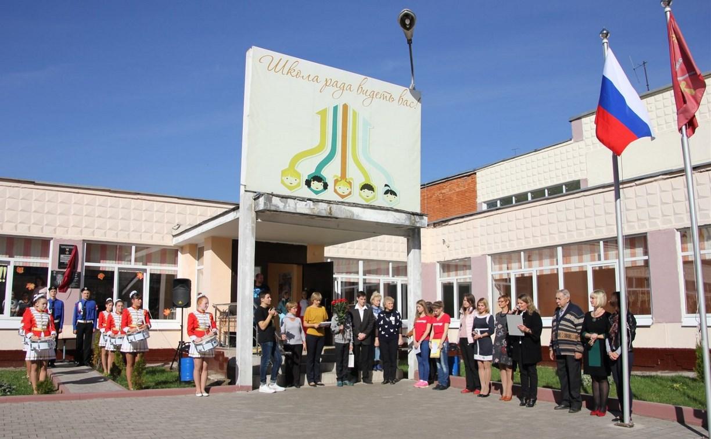 Тульская школа №25 празднует свое восьмидесятилетие