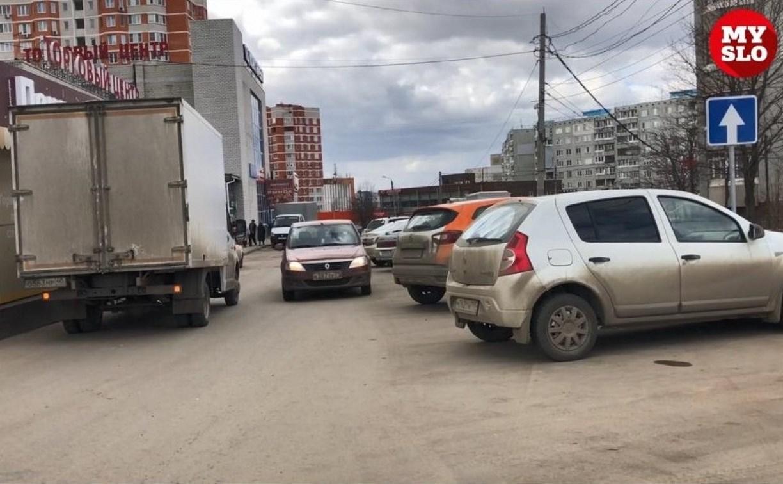 В Туле на ул. Вильямса водители игнорируют «кирпич» и едут «против шерсти»
