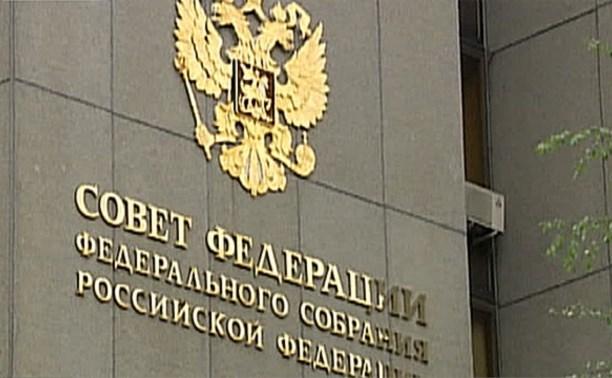 Щёкинские студенты побывали в Совете Федерации