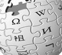 """Российские библиотеки создадут отечественную альтернативу """"Википедии"""""""