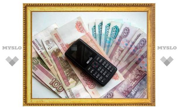 Жительница Алексина отдала мошеннику 100 тысяч рублей
