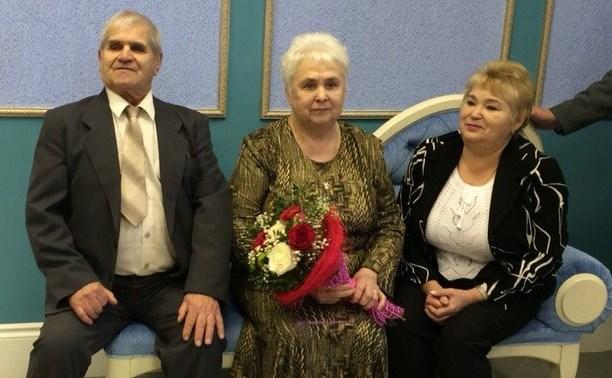 Владимир Груздев поздравил в Киреевске золотых юбиляров