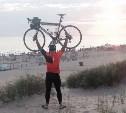 Тульский велосипедист-экстремал добрался до Чёрного моря