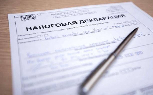 Заполнить налоговую декларацию 3 ндфл в туле поиск ооо по дате регистрации