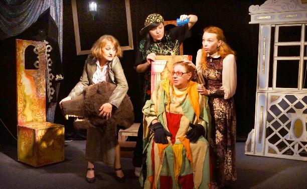 Театр «Эрмитаж» приглашает туляков на премьеру сезона