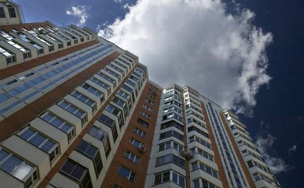 Малоимущие граждане смогут добровольно вернуть квартиру в собственность государства