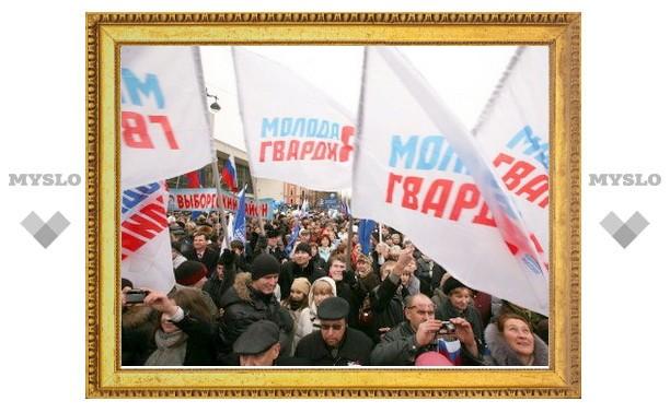 Сторонники «Единой России» выйдут на митинг