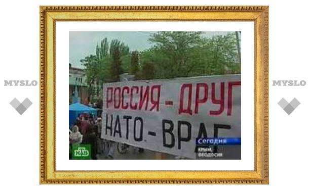Палата представителей одобрила вступление Грузии и Украины в НАТО