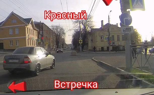 «Накажи автохама»: встречка, пешеход и дважды на красный