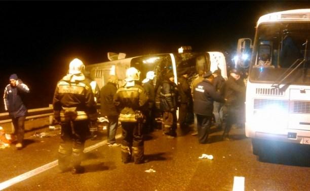Минздрав Тульской области сообщает о 48 пострадавших в ДТП с автобусом «Москва-Ереван»