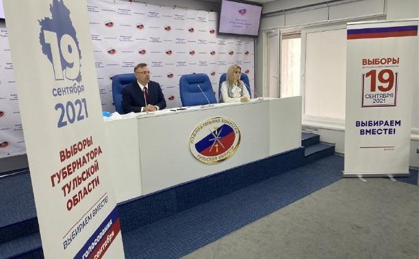 Председатель избиркома Павел Веселов рассказал журналистам о голосовании в Тульской области