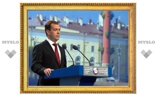 """Медведев предложил создать """"столичный федеральный округ"""""""