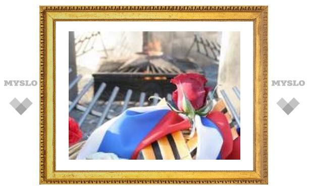Тула празднует День защитника Отечества (ФОТО)