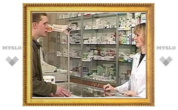 В 46 субъектах РФ цены на лекарства назначали с нарушением закона