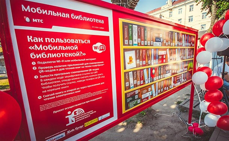 Читатели Центральной России скачали тысячи книг из мобильных библиотек МТС
