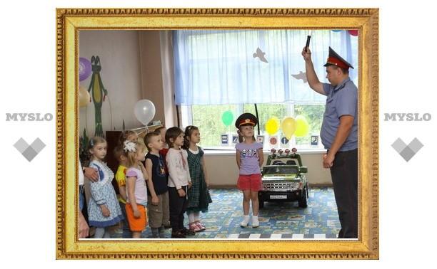 Тульские дети поиграли в «Дорогу»