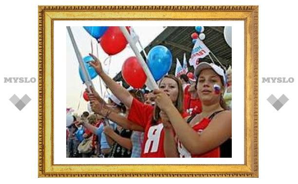 В Туле отметят День молодежи
