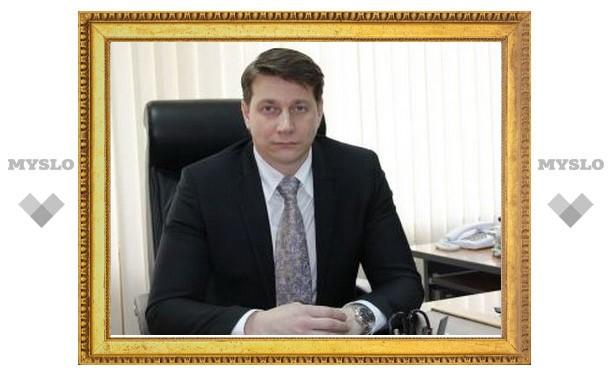 Роман Незнанов стал заместителем главы администрации Тулы