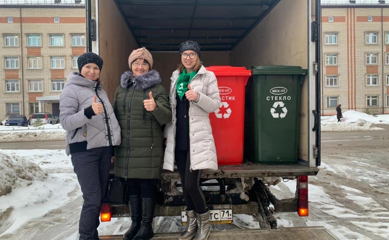 Экологический урок и сбор вторичного сырья организованы при поддержке Тульского филиала ООО «МСК-НТ»